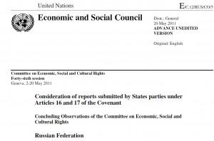 Russia CESCR 2011